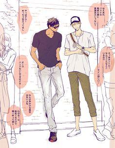 画像 Kuroko No Basket, Kiseki No Sedai, Kise Ryouta, Kuroko's Basketball, Drawing Poses, Haikyuu, Twitter, Mississippi, Fandom