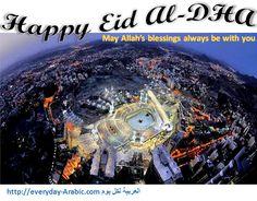 Happy Eid Al-Adha for you all everywhere :)
