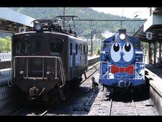 Train in Shizuoka, Japan