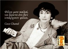 Coco Chanel Quotes, Big Words, Greek Quotes, Inspirational Quotes, Humor, Woman, History, Wallpaper, Unique