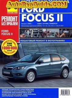 download free azlk moskvich 2137 2140 manual repair and rh pinterest com ford focus 2 workshop manual ford focus 2 manuel pdf
