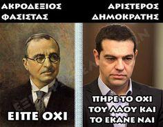 Ίχνος True Words, I Laughed, Kai, Texts, Greece, Politics, History, Outdoors, Pictures