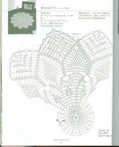 Ondori_Classic_Crochet_Lace_040.jpg