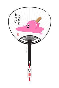 """""""atsui desune"""" uchiwa by: 7e55e  #japan #fan"""