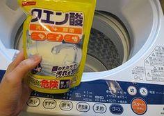 そのタオルが匂うなら、クエン酸洗濯はぜひやってみるべき。 | ぴらめこな生活