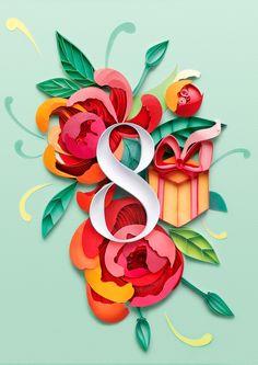 Maria Adomova Quilled Paper Art