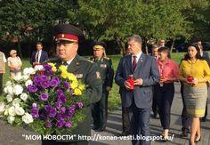 Мои новости: Интернет обсуждает рваные носки президента Украины Порошенко.