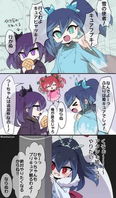 エロアニメ 妖怪 学園