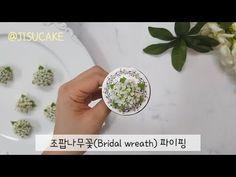 Buttercream Flowers Tutorial, Korean Buttercream Flower, Buttercream Cake, Cake Decorating Piping, Cake Kids, Bean Paste, Flower Tutorial, Cakes, Bridal