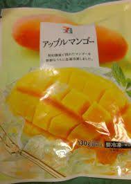 「冷凍マンゴー」の画像検索結果
