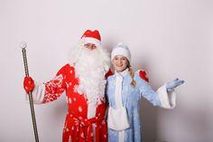 Новый год близится и душа хочет праздника!  Прислушайтесь, к вам в офис уже мчится настоящая команда – SyperDreamTeam Деда Мороза и Снегурочки! Они готовы поделиться с вами праздничным настроением и рецептом истинной команды!   За полчаса вы: • Поиграете в командообразующие игры • Пройдете испытания на ловкость и креативность • Станцуете новогодний хоровод вокруг руководителя • Окунетесь в детство • От души повеселитесь • Получите памятный подарок из мешка  И все это не выходя из офиса! Ведь…