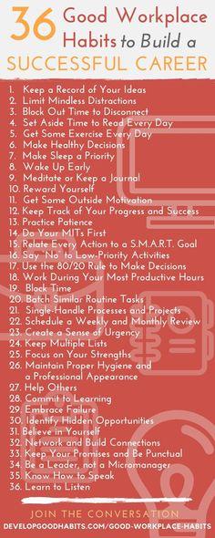 36 Good Workplace Habits to Build a Successful Career (work habits to build unstoppable success) - Karriere Career Development, Professional Development, Personal Development, Software Development, Career Success, Career Advice, Career Ideas, Career Goals, Work Goals