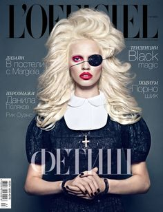 Fetish Darling – Masha Kirsanova lets her freak flag fly in the November cover shoot of L'Officiel Ukraine lensed by Cate Underwood. Wearing the fetish inspired… All About Fashion, All Fashion, Fashion Art, Editorial Fashion, Latex Fashion, V Magazine, Magazine Covers, Vanity Fair, Marie Claire