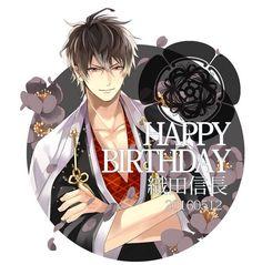 埋め込み画像 Anime Life, All Anime, Anime Art, Cartoon Drawings, Cartoon Art, Cricket, Moth Drawing, Samurai Love Ballad Party, Anime Rules