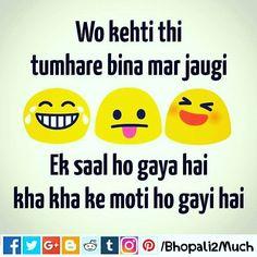 funny love sayings in hindi