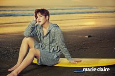 #JiChangWook in Bali Marie Claire Korea magazine May 2015