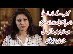 65 Best urdu News Pkaistan images in 2018   Urdu news, Imran