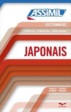 Dictionnaire Japonais-français / Français-japonais Assimil