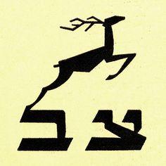 Logo Zvi Bregman by isotype75, via Flickr