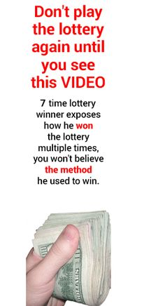 Pick 3 Lottery, Lottery Book, Lottery Strategy, How To Win Lotto, Lottery Tips, Lottery Tickets, Lotto Lottery, Picking Lottery Numbers, Lucky Numbers For Lottery