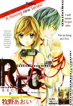 Anyone know what manga this is? A heart-wrenching manga that will leave you in tears! (Edit: it's Rec - Kimi ga Naita Hi)