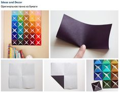 Easy and colorful ~ DIY folded paper wall art