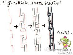 How to draw a chain duitang