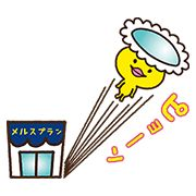 Sticker Merusuke of MELS Plan Makes Contact 2 100 coins - http://www.line-stickers.com/merusuke-of-mels-plan-makes-contact-2/