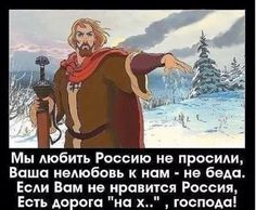 Our goal is to keep old friends, ex-classmates, neighbors and colleagues in touch. Humor, History, Memes, Quotes, Fun, Fictional Characters, Russia, Health, Wise Quotes