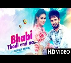 http://filmyvid.com/28345v/Bhabi-Thodi-End-Aa-Resham-Anmol-Download-Video.html