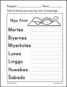 Preschool Worksheets Archives - Page 3 of 18 - Samut-samot Reading Comprehension Grade 1, 1st Grade Reading Worksheets, English Worksheets For Kids, Reading Passages, Kindergarten Worksheets, Kindergarten Report Cards, Tagalog Words, Filipino Words, Cursive Handwriting Practice