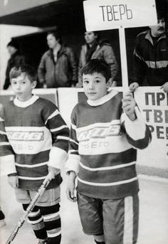 Ilya Kovalchuk on the ice as a young hockey player.
