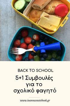 Helpful Hints, Back To School, Greek, Notebook, Parenting, Posts, Lifestyle, Breakfast, Board
