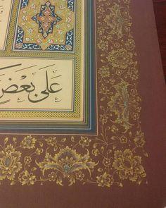 Persian Motifs, Ornaments, Frame, Artwork, Pattern, Instagram, Planting, Allah, Script