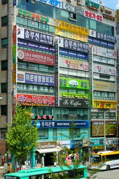 What many of the buildings looked like in Seoul