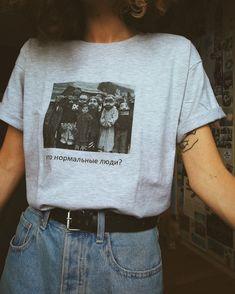 #grey #tshirt #outfit #oldschool #retro #russian #ootd #vintage
