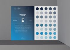 OnView & Interface Design