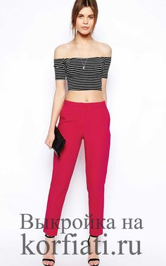 ASOS Cigarette Trousers in Crepe. Hot pink cigarette pants and a cashmere pullover? Pantalon Cigarette, Cigarette Trousers, Sewing Patterns Free, Free Sewing, Diy Pantalon, Pink Cigarettes, Modelista, Pants For Women, Clothes For Women
