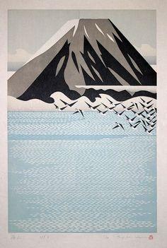 "MORIMURA Ray 1999 ""Sea and Mountain"" Japan/ woodblock print:"