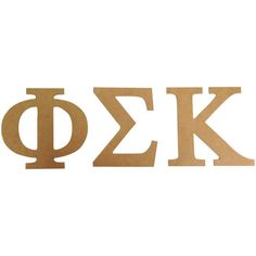 Phi Sigma Kappa 7.5 Unfinished Wood Letter Set ($15) ❤ liked on Polyvore featuring home, home decor, home & living, home décor, silver, wood home decor, wooden home accessories, greek home decor and wooden home decor