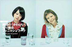 TOMOTOMO 2010年11月号 / 新美容出版 OFFICIAL WEB SITE