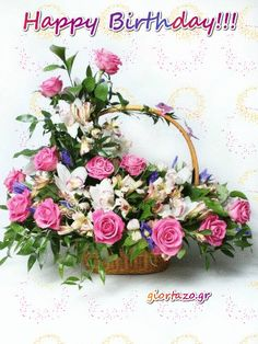 1 million+ Stunning Free Images to Use Anywhere Basket Flower Arrangements, Orchid Arrangements, Beautiful Flower Arrangements, Table Flowers, Flower Centerpieces, Flower Decorations, Beautiful Flowers, Grave Flowers, Cemetery Flowers