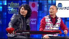 ซเปอรหมาลาสด SuperMum [ Full ] 5 เมษายน 2559 ยอนหลง - วดโอบน Dailymotion http://ift.tt/1MdlO6S