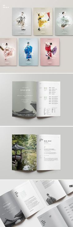 Trendy book layout design research 50 Ideas Poster Layout, Print Layout, Ad Layout, Layouts, Freelance Graphic Design, Graphic Design Services, Book Design Layout, Book Cover Design, Brochure Layout
