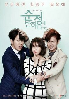 Beating Again (Falling for Innocence) Don't like the poster, but it's the only one I could find. Too silly because this drama does have a serious side, but the balance of funny, sweet, and serious is very satisfying. (3/16)