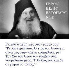 Orthodox Christianity, Christian Faith, Feel Better, Believe, Poetry, Spirituality, Positivity, Feelings, Sayings