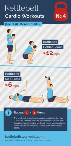 1 of 25 kettlebell cardio workouts. This kettlebell workout uses the kettlebell goblet squat and the kettlebell sit and press. A great full body workout that will raise your heart rate and keep it raised. #kettlebell #exercise #kettlebellworkout #fitness