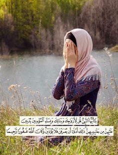 Noble Quran, Quran Verses, Hadith, Muslim, Islamic, Wisdom, Pearls, Islam, Beading