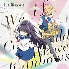 CD◇『虹を編めたら/fhána』7作連続タイアップを獲得したfhanaの通算8枚目のシングルはTVアニメ『ハルチカ~ハルタとチカは青春する~』OP主題歌!