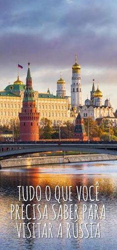 Rússia é um país surpreendente, que me encantou e certamente eu voltaria a Moscou facilmente. Mas existem alguns detalhes que a gente precisa ficar muito atento para não cair em ciladas, por isso eu resolvi escrever esse post com tudo o que você precisa saber para visitar a Rússia.
